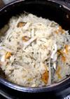 麺つゆで舞茸ご飯