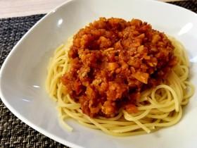 簡単で美味しい!ボロネーゼスパゲッティ