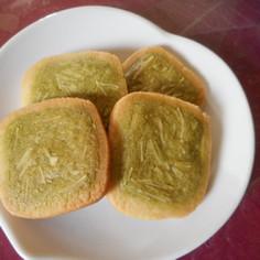 娘へのレシピ帳 抹茶アーモンドクッキー