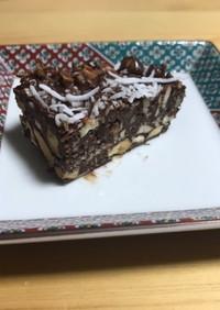 低糖質チョコレートココナッツバー