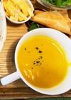 南瓜スープとキノコのマリネ(重ね調理)