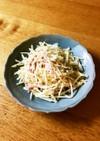 細切りポテトサラダ~マスタードvar