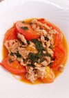 豚肉と大葉のトマト煮