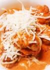 チキンのトマトクリームソース