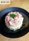 蟹の押し寿司