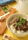 牛肉とごぼうのうま塩しぐれ煮