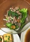 薬味野菜たっぷり冷しゃぶサラダ