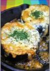 とろとろ!厚焼き米なすのチーズグリル
