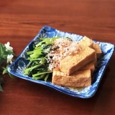 かんたん厚揚げと小松菜のやさしい煮物♪