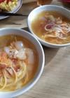 食べるスープ☆パスタ入り野菜スープ