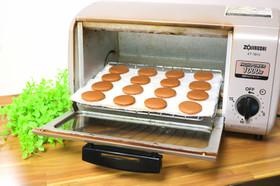 トースターで焼くマカロン!オーブン不使用