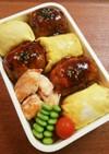 お弁当(9/14)豚肉巻きおむすび