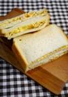 簡単!サンドイッチ☆カニカマみかん味