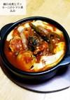 鯖の水煮とズッキーニのトマト煮込み