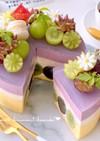 贅沢ぶどうのレアチーズケーキ♡