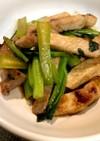 お弁当♡アスパラ菜と豚肉のレモン醤油炒め