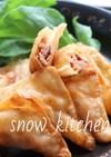 ツナトマチーズの揚げ焼きワンタン