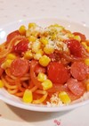 プチトマトとコーンの可愛いスパゲティ♡
