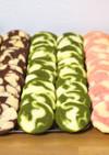3種のマーブルアイスボックスクッキー♪