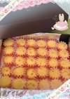 お持たせにカップケーキ〜(o˘◡˘o)♡