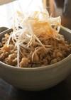 簡単 ピリ辛丼✨鶏そぼろご飯