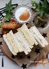 覚王山い志かわ風♪厚焼き卵のサンドイッチ