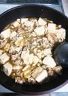 アレンジマーボー豆腐