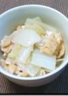 白菜と油揚げのホッコリ煮