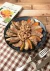 豚肉とかぼちゃのポークソテー