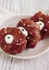 冷凍食品じゃないよ!豚カルビマヨネーズ