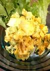 やさしい味のチーズとかぼちゃのサラダ☆