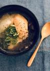 ☆反省スープ