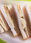 バナナと4Pチーズのサンドイッチ