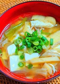キノコと豆富・油揚げの味噌汁