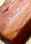 肉汁ジュワジュワ ベーコン燻製