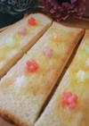 かわいい♥️金平糖シュガーバタートースト