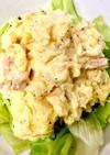 ベーコンのポテトサラダ