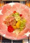即完成☆白菜と生ハムのマスタードマリネ