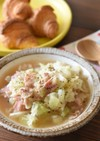 キャベツとベーコンのとろとろスープ