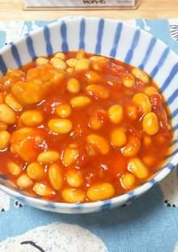 チキンと大豆のトマトソース煮込み
