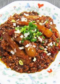 魚香茄子(ユイシャンチェズ)