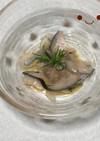 珍味!鮭の氷頭(頭の軟骨)の作り方
