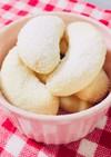 米粉とアーモンドプードルのクッキー