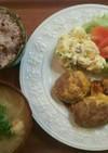 夕飯!チーズハンバーグとポテトサラダ