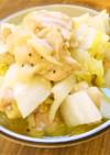 白菜と鶏の塩麹炒め