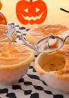 ホクホクかぼちゃのポットパイ
