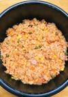 チキンライス 簡単 炊飯器