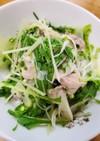 野菜たっぷりの豚しゃぶサラダ