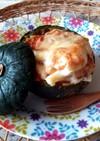 冷凍食品で簡単!坊ちゃんかぼちゃグラタン
