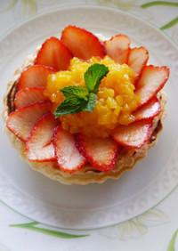 黄桃ダイス入りカスタードパイ